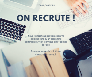Recrutement : Assistant/te administratif/ve et technique